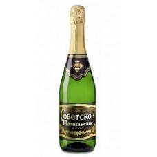Советское Шампанское Брют Игристые Вина 0.75л
