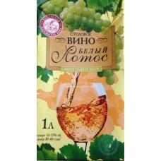 Вино Белый Лотос белое полусладкое 1л