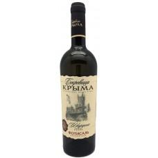 Вино Сокровища Крыма Шардоне белое сухое 0.75л