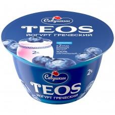 Йогурт Греческий ЧЕРНИКА 2% TEOS  140г.