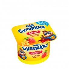 Йогурт СуперКид 2% КЛУБНИКА-ВАНИЛЬ 120г.