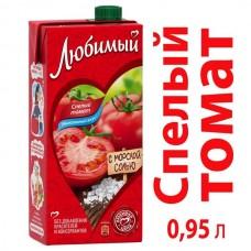 Любимый Спелый Томат с морской солью нектар 0.95л.
