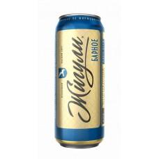 Пиво Жигули барное  ж.б. 0.45 л.