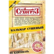 Сухогруз Кольца Кальмара, 36гр