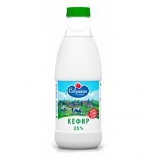 Кефир Савушкин 2.5% бутылка 950г.