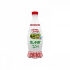 Кефир Славянские Традиции 2.5% бутылка 1 кг