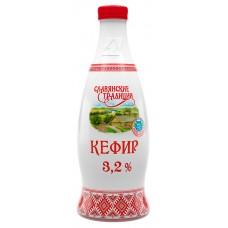 Кефир Славянские Традиции 3.2% бутылка 0.9л.