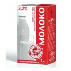 Молоко Эконом ультрапастеризованное 1л. 3,2%
