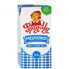 Молоко Фрау Му  2.5% ГОСТ 0.95л ультрапаст.