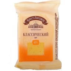 Сыр Брест-Литовский Классический 45% брусок 200г