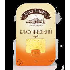 Сыр Брест-Литовский Классический 45% нарезка 150г.