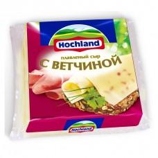 Сыр плавленый Хохланд с ветчиной 45% тост 150г