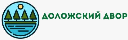 Доложский двор - сайт магазина ИП Белый В.В.